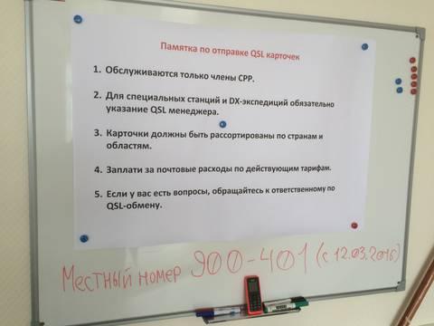 http://se.uploads.ru/t/yE8Hr.jpg