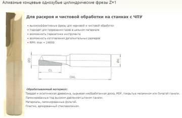 http://se.uploads.ru/t/yFZQ5.jpg