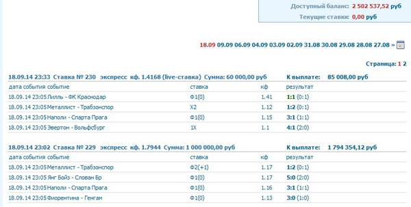 http://se.uploads.ru/t/yJRT5.jpg