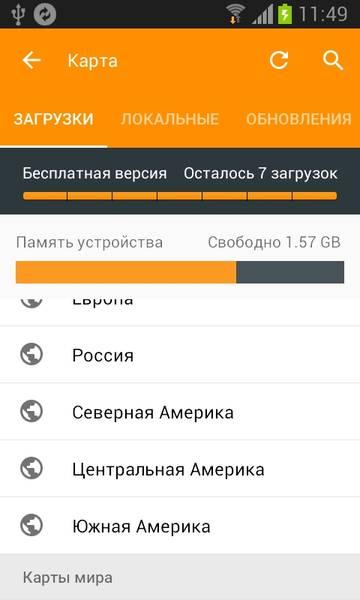http://se.uploads.ru/t/yJmUY.jpg