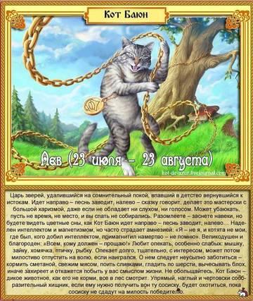 http://se.uploads.ru/t/yRiIc.jpg