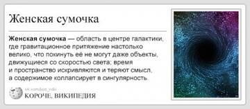 http://se.uploads.ru/t/yUGPJ.jpg