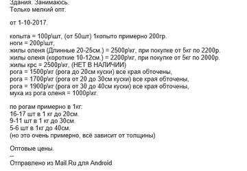 http://se.uploads.ru/t/yZRNj.png