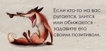 http://se.uploads.ru/t/ycaRA.jpg