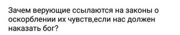 http://se.uploads.ru/t/ydIeQ.jpg