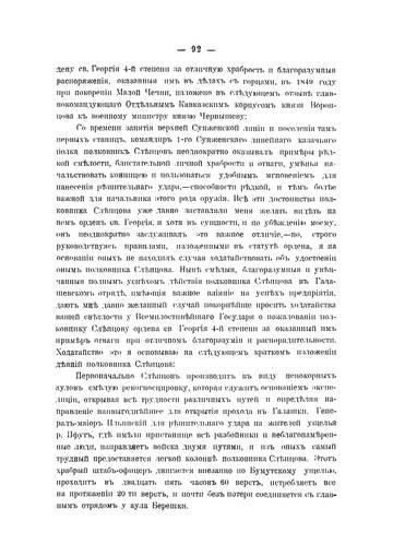 http://se.uploads.ru/t/ylO4Q.jpg