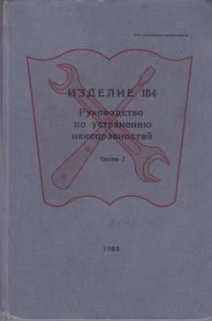 http://se.uploads.ru/t/yo8KI.jpg