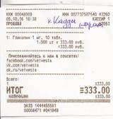 http://se.uploads.ru/t/yo8rg.jpg