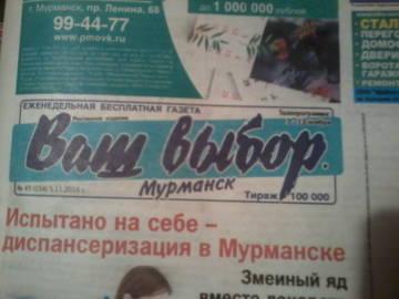 http://se.uploads.ru/t/ysHSO.jpg