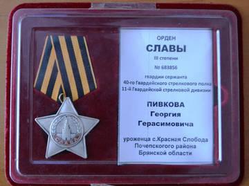 http://se.uploads.ru/t/yxdob.jpg