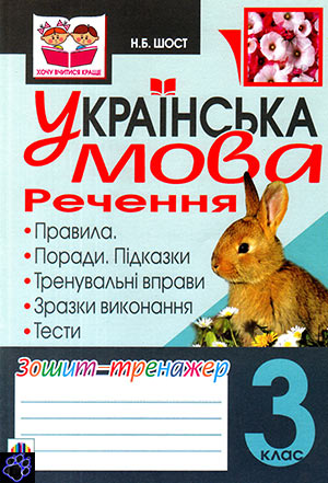 http://se.uploads.ru/t/z1PEf.jpg