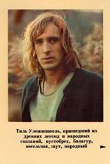 http://se.uploads.ru/t/z2TAD.jpg