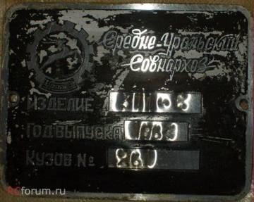 АДС-50 - азотно-добывающая станция Z3FrK