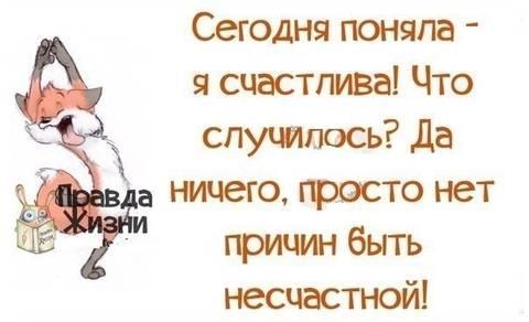 http://se.uploads.ru/t/z5rNU.jpg