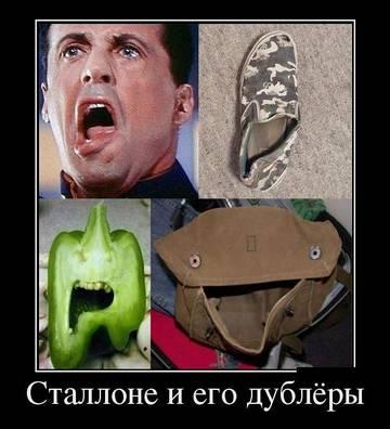 http://se.uploads.ru/t/z9pDo.jpg