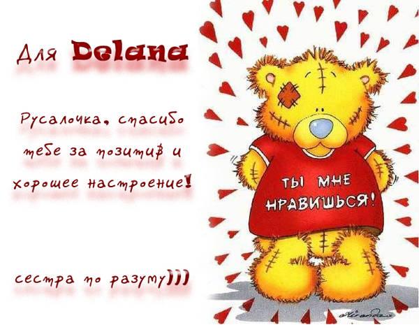 http://se.uploads.ru/t/zA597.jpg