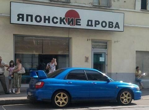 http://se.uploads.ru/t/zAe59.jpg