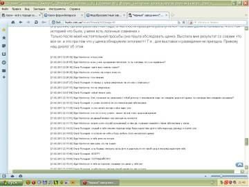 http://se.uploads.ru/t/zAyiN.jpg