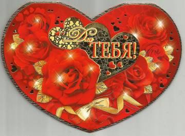 http://se.uploads.ru/t/zBeiN.jpg