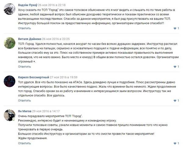 http://se.uploads.ru/t/zFQsw.jpg