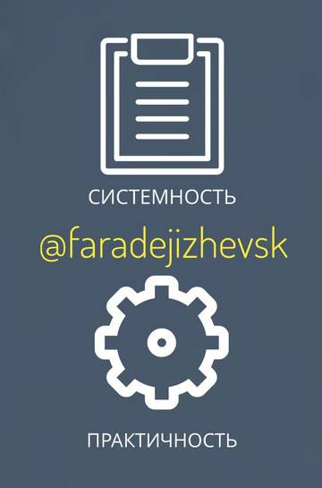 http://se.uploads.ru/t/zN2lU.jpg