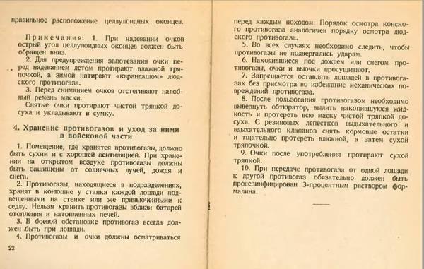 http://se.uploads.ru/t/zOnIF.jpg