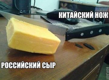 http://se.uploads.ru/t/zRjZM.jpg