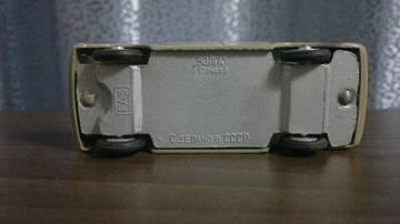 http://se.uploads.ru/t/zVLpv.jpg