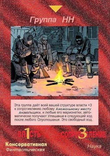 http://se.uploads.ru/t/zZaiH.jpg