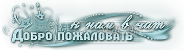 http://se.uploads.ru/t/zdZe3.png