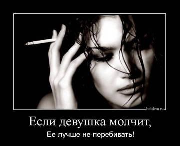 http://se.uploads.ru/t/zhEJ3.jpg