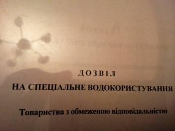 http://se.uploads.ru/t/zjHFo.jpg