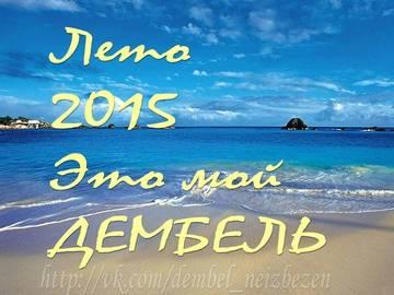http://se.uploads.ru/t/zkxVF.jpg