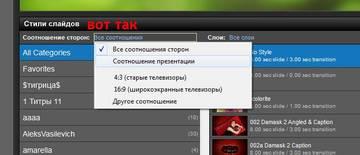 http://se.uploads.ru/t/zq4Y2.jpg