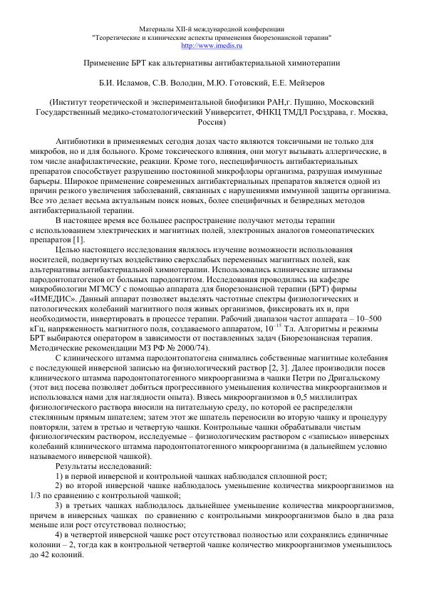 http://se.uploads.ru/t/zqhFw.png