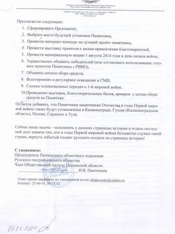 http://se.uploads.ru/t/zxZv2.jpg