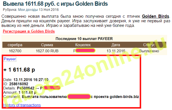 http://se.uploads.ru/t2IZM.png
