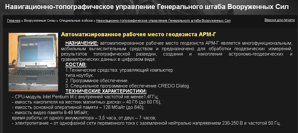 http://se.uploads.ru/t3blN.jpg