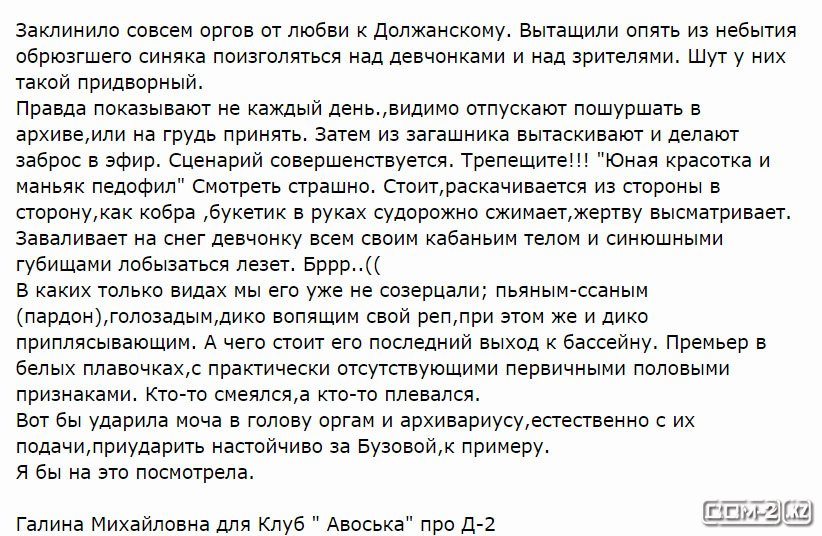 http://se.uploads.ru/tBD8n.jpg