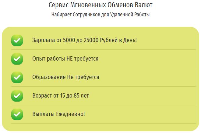 http://se.uploads.ru/tOvEC.png