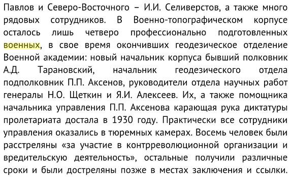 http://se.uploads.ru/tpTCr.jpg