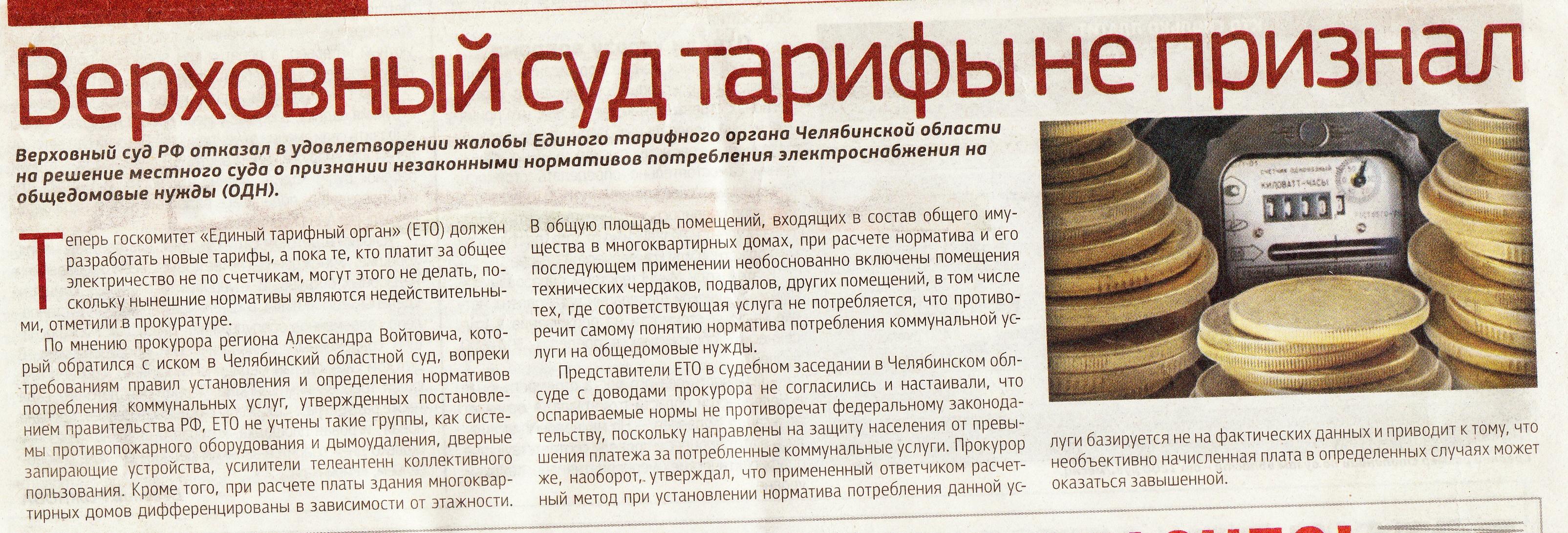 http://se.uploads.ru/tz2sr.jpg