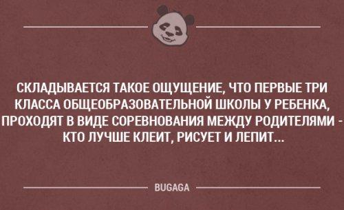http://se.uploads.ru/u1heI.jpg