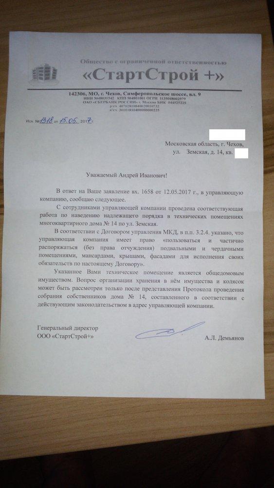 http://se.uploads.ru/u2YBl.jpg