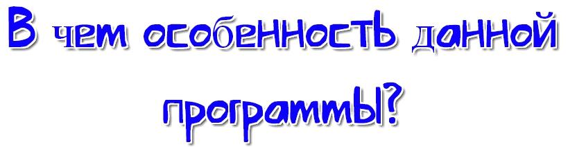 http://se.uploads.ru/u3LH6.jpg