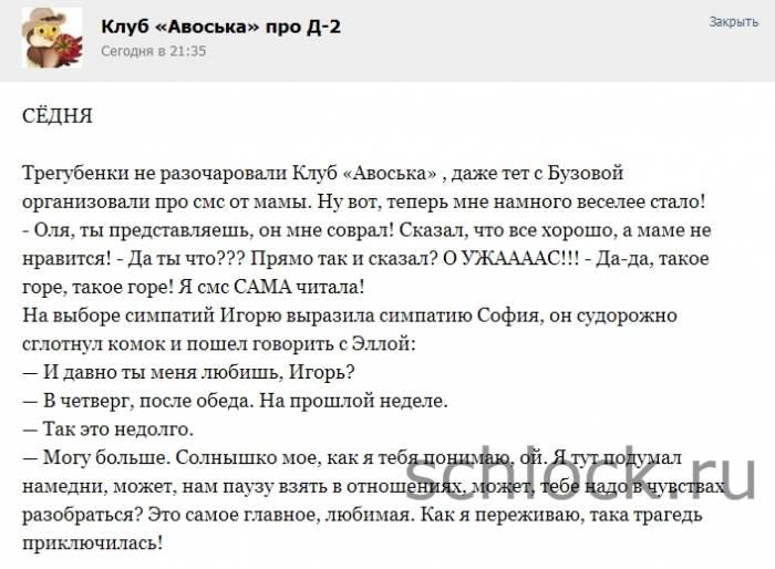http://se.uploads.ru/uAG8c.jpg