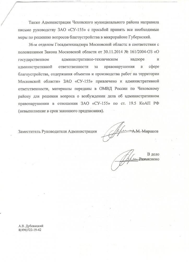http://se.uploads.ru/uE9XZ.jpg