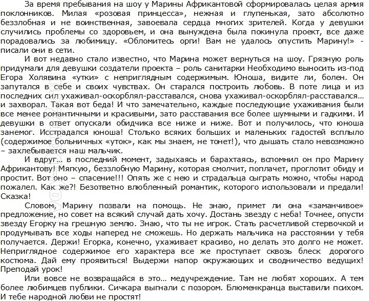 http://se.uploads.ru/uL9W5.jpg