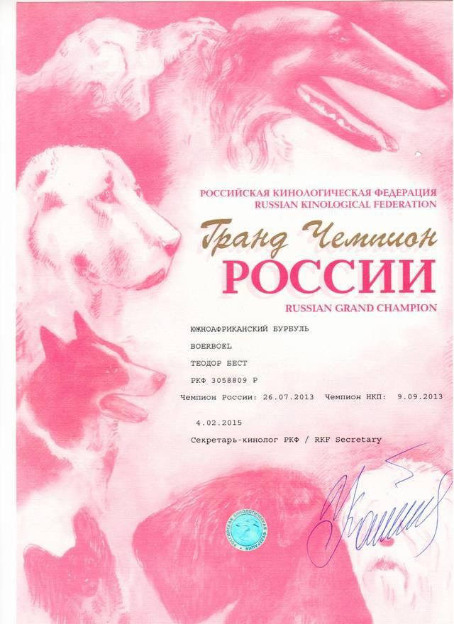 http://se.uploads.ru/uTEzK.jpg