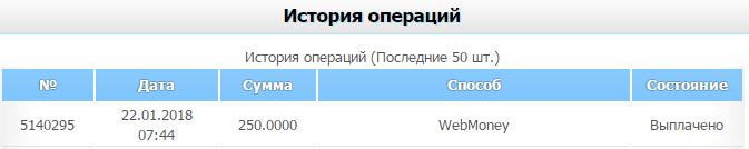 http://se.uploads.ru/ufYjL.png